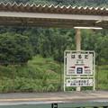 Photos: 鹿児島本線の原田駅