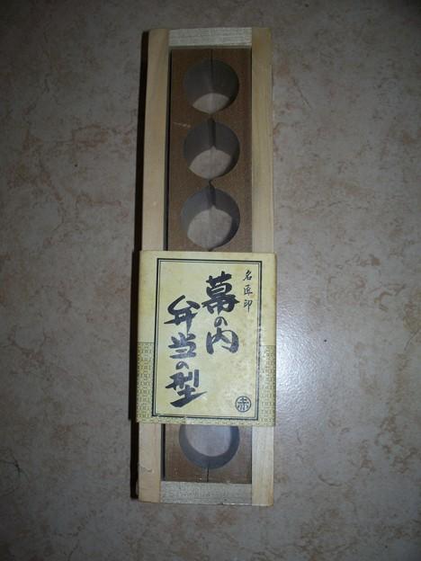 Rice Mold ご飯型