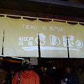 Photos: DSCF9062