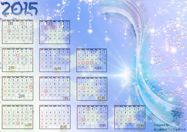 カレンダー 2015 カレンダー a4 : 写真: 2015年カレンダー_A4 ...