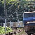 Photos: 遅れ貨物5052列車、EF200-14号機で通過