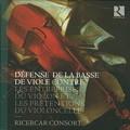 Photos: 「バス・ド・ヴィオール擁護論」~ヴァイオリンの台頭、チェロの野望~
