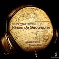 テレマン:音楽の世界地図~18世紀ドイツ人がみた世界
