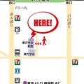 写真: 「学び舎 遊人』地図