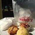 Photos: 津市半田のブーランジェリー ヒローズさんのパンを古道公園で津イート...