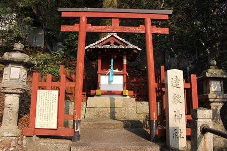 mission1:遠敷明神に挨拶せよ #奈良散歩2016