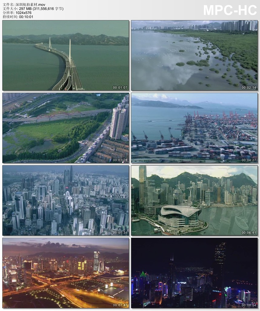深圳航拍视频素材