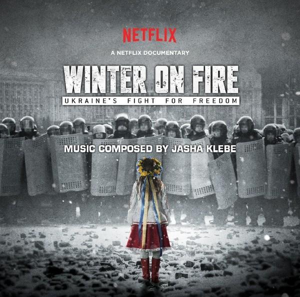 燃烧的冬天:乌克兰为自由而战/凛冬烈火(Winter on Fire: Ukraine's Fight for Freedom)[中文字幕]