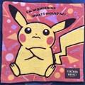 ポケモンセンターオリジナル ハンドタオル PokemonMarket ピカチュウ