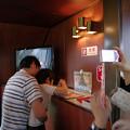 Photos: s7003_トワイライトエクスプレス_乗車記念スタンプを押す