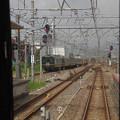 Photos: s1073_東海道線尼崎をトワイライトエクスプレス車両通過