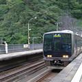 Photos: s1104_武田尾駅ホーム尼崎側