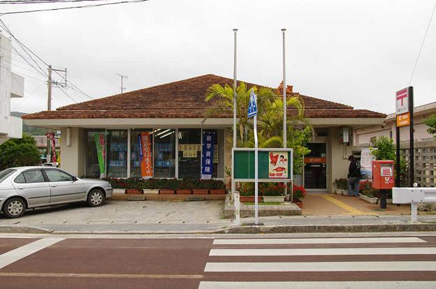 s1229_久米島郵便局_沖縄県久米島町