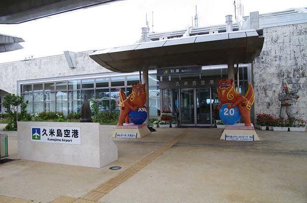 s1266_久米島空港ビル_到着側出口