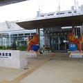 Photos: s1266_久米島空港ビル_到着側出口