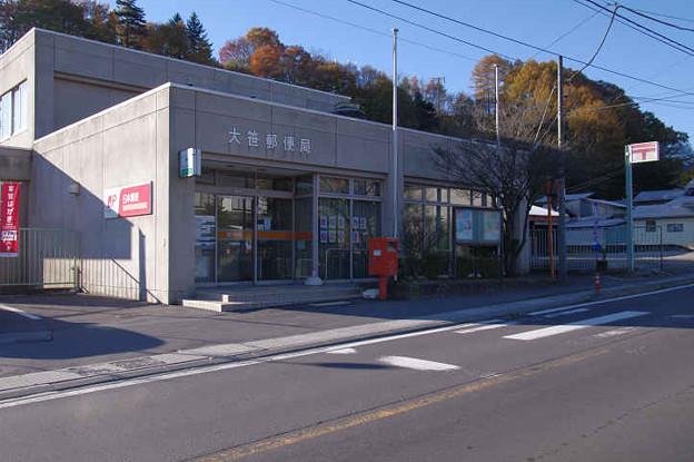 s2832_大笹郵便局_群馬県吾妻郡嬬恋村
