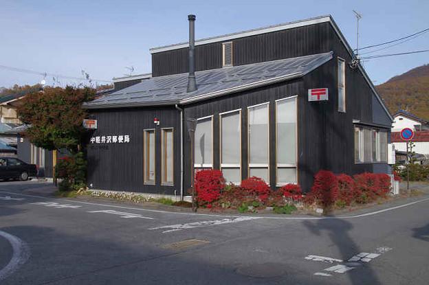 s2926_中軽井沢郵便局_長野県北佐久郡軽井沢町