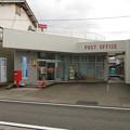 Photos: s8118_大野中野郵便局_福井県大野市