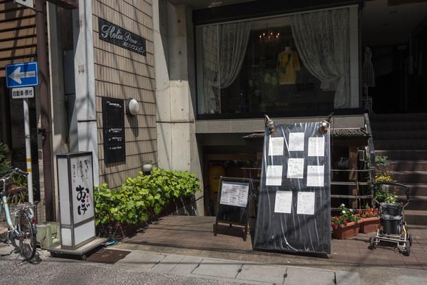 【再訪】岐阜県岐阜市 おこげ 本店