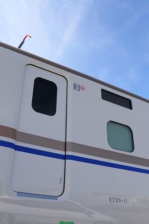 '14 9/14 E7系F11編成陸揚げ-4