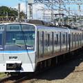 Photos: 相鉄本線 急行横浜行 RIMG2466