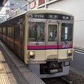 Photos: 京王線 普通新宿行 CIMG7321