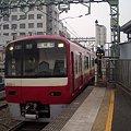 Photos: 京急久里浜線 快特三崎口行 CIMG7366