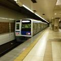 Photos: 日本大通り駅にて下車