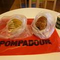 POMPADOURのパン