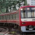 写真: 京急新1000形 1145F