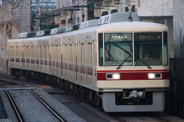 新京成8800形 8812F