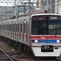 京成3700形 3728F