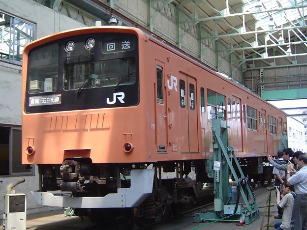 フォト蔵青梅・五日市線201系 クハ200-76アルバム: JR東日本 通勤型電車 (910)写真データ新宿わかしおさんの友達 (119)フォト蔵ツイート