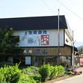 Photos: 07笹野一刀彫