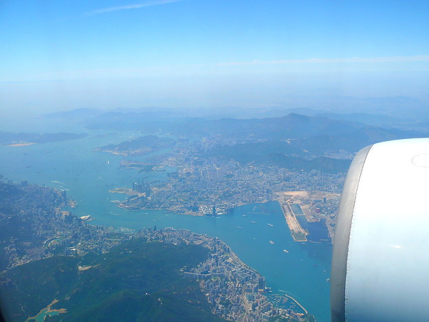 OVER HONG KONG 1