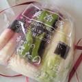 Photos: 頂きましたー!白菜・日の菜・白かぶ・からし菜…今夜は漬物祭り \(^O...