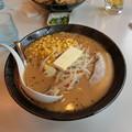 Photos: 味噌バターコーンラーメン