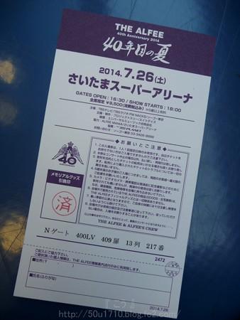 140727-THE ALFEE 夏イベ@たまアリ メモチケ (6)