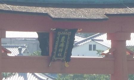 151018-宮島 (31)改
