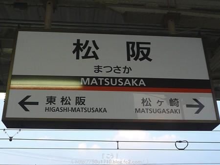 151021-松阪→伊勢市 (1)