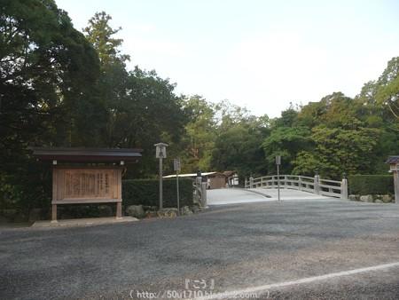 151021-伊勢神宮 外宮 (3)