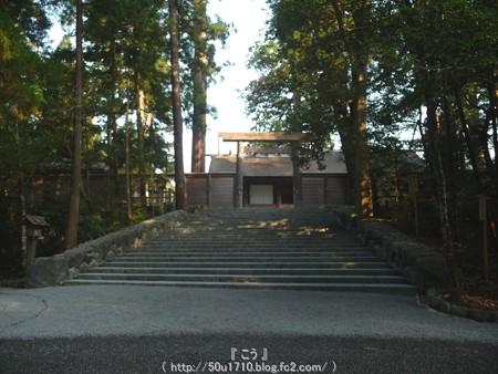 151021-伊勢神宮 内宮 (37)