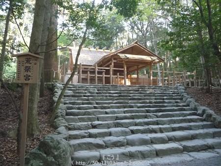 151021-伊勢神宮 内宮 (54)