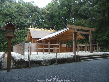 151021-倭姫宮 (11)