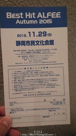 151129-THE ALFEE 静岡 (15)