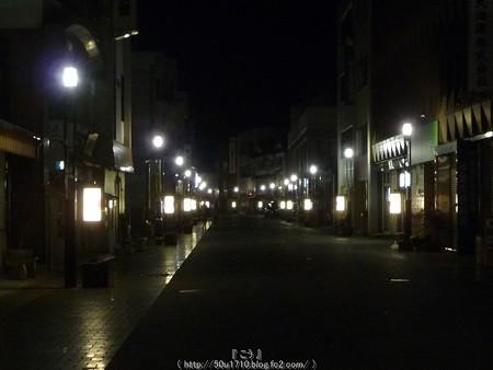 160108-伊勢神宮 外宮 (4)