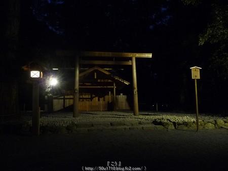 160108-伊勢神宮 外宮 (20)