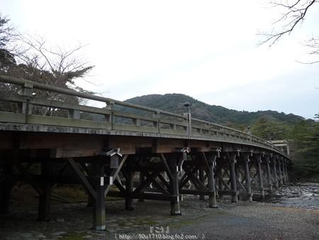 160108-伊勢神宮 内宮 (54)