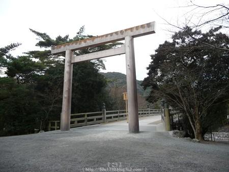 160108-伊勢神宮 内宮 (56)