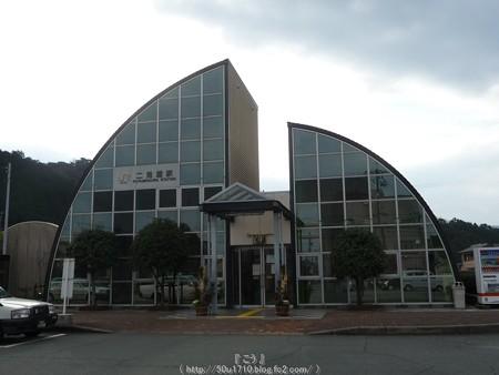 160108-二見浦駅 (1)